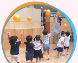 Physical Education & Motor skill development